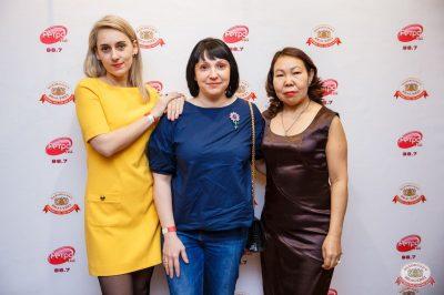 Dr. Alban, 18 апреля 2019 - Ресторан «Максимилианс» Красноярск - 20