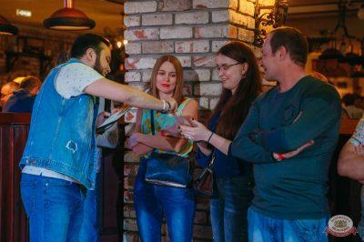 Dr. Alban, 18 апреля 2019 - Ресторан «Максимилианс» Красноярск - 23