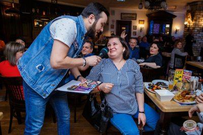 Dr. Alban, 18 апреля 2019 - Ресторан «Максимилианс» Красноярск - 25