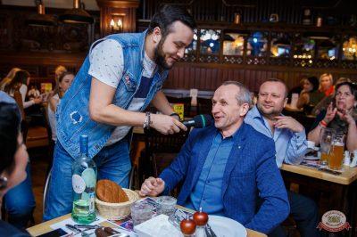 Dr. Alban, 18 апреля 2019 - Ресторан «Максимилианс» Красноярск - 26