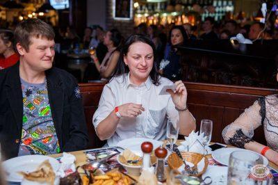 Dr. Alban, 18 апреля 2019 - Ресторан «Максимилианс» Красноярск - 27