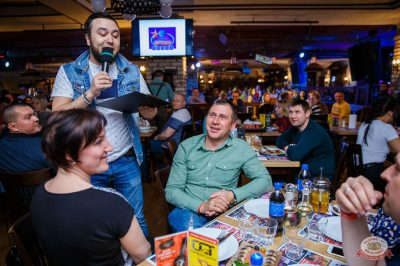 Dr. Alban, 18 апреля 2019 - Ресторан «Максимилианс» Красноярск - 28
