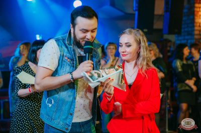 Dr. Alban, 18 апреля 2019 - Ресторан «Максимилианс» Красноярск - 39