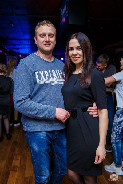 Dr. Alban, 18 апреля 2019 - Ресторан «Максимилианс» Красноярск - 44