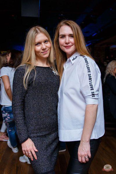 Dr. Alban, 18 апреля 2019 - Ресторан «Максимилианс» Красноярск - 45