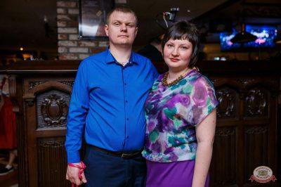 Dr. Alban, 18 апреля 2019 - Ресторан «Максимилианс» Красноярск - 47