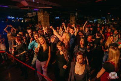 «Дыхание ночи»: Astero, 20 апреля 2019 - Ресторан «Максимилианс» Красноярск - 11