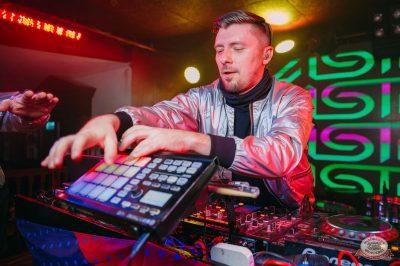 «Дыхание ночи»: Astero, 20 апреля 2019 - Ресторан «Максимилианс» Красноярск - 13