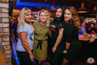 «Дыхание ночи»: Astero, 20 апреля 2019 - Ресторан «Максимилианс» Красноярск - 15