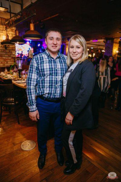 «Дыхание ночи»: Astero, 20 апреля 2019 - Ресторан «Максимилианс» Красноярск - 17