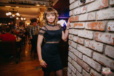 «Дыхание ночи»: Astero, 20 апреля 2019 - Ресторан «Максимилианс» Красноярск - 18