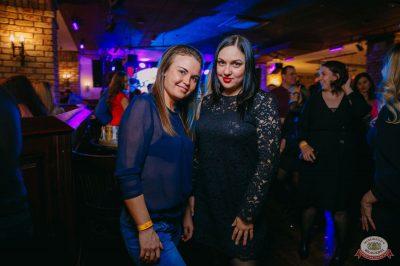 «Дыхание ночи»: Astero, 20 апреля 2019 - Ресторан «Максимилианс» Красноярск - 20