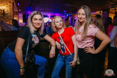 «Дыхание ночи»: Astero, 20 апреля 2019 - Ресторан «Максимилианс» Красноярск - 21