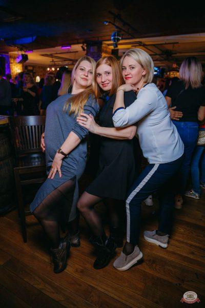 «Дыхание ночи»: Astero, 20 апреля 2019 - Ресторан «Максимилианс» Красноярск - 22