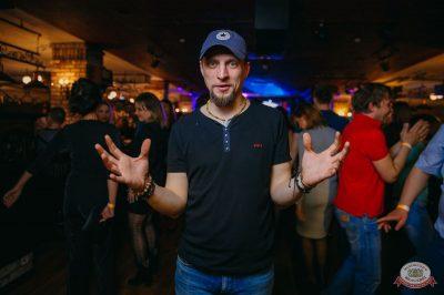 «Дыхание ночи»: Astero, 20 апреля 2019 - Ресторан «Максимилианс» Красноярск - 23