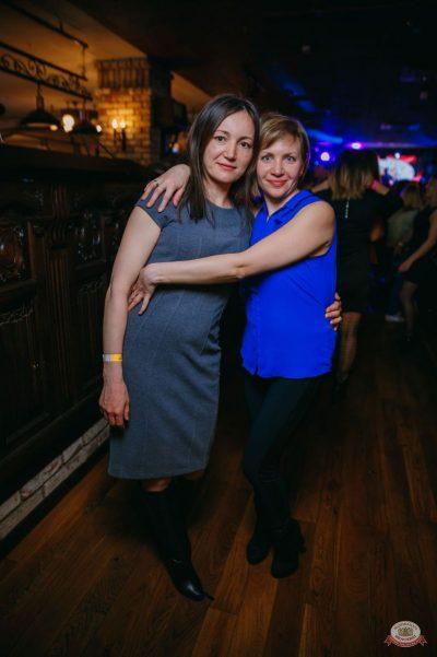 «Дыхание ночи»: Astero, 20 апреля 2019 - Ресторан «Максимилианс» Красноярск - 25