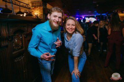 «Дыхание ночи»: Astero, 20 апреля 2019 - Ресторан «Максимилианс» Красноярск - 26