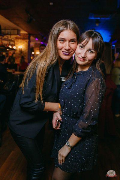 «Дыхание ночи»: Astero, 20 апреля 2019 - Ресторан «Максимилианс» Красноярск - 27