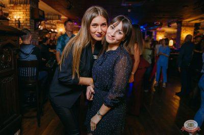 «Дыхание ночи»: Astero, 20 апреля 2019 - Ресторан «Максимилианс» Красноярск - 28