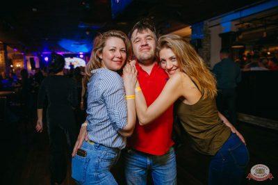 «Дыхание ночи»: Astero, 20 апреля 2019 - Ресторан «Максимилианс» Красноярск - 29