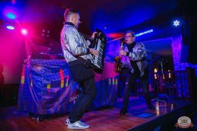 «Дыхание ночи»: Astero, 20 апреля 2019 - Ресторан «Максимилианс» Красноярск - 3
