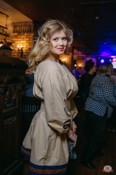 «Дыхание ночи»: Astero, 20 апреля 2019 - Ресторан «Максимилианс» Красноярск - 31