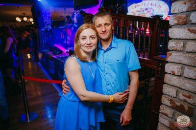 «Дыхание ночи»: Astero, 20 апреля 2019 - Ресторан «Максимилианс» Красноярск - 33