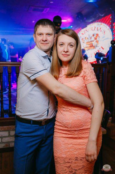 «Дыхание ночи»: Astero, 20 апреля 2019 - Ресторан «Максимилианс» Красноярск - 35