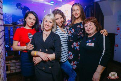 «Дыхание ночи»: Astero, 20 апреля 2019 - Ресторан «Максимилианс» Красноярск - 36