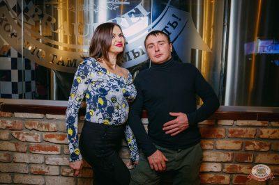 «Дыхание ночи»: Astero, 20 апреля 2019 - Ресторан «Максимилианс» Красноярск - 38