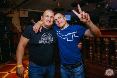 «Дыхание ночи»: Astero, 20 апреля 2019 - Ресторан «Максимилианс» Красноярск - 39