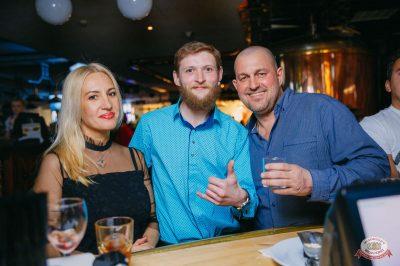 «Дыхание ночи»: Astero, 20 апреля 2019 - Ресторан «Максимилианс» Красноярск - 40