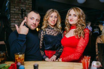 «Дыхание ночи»: Astero, 20 апреля 2019 - Ресторан «Максимилианс» Красноярск - 41