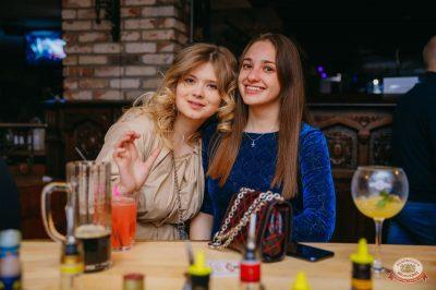 «Дыхание ночи»: Astero, 20 апреля 2019 - Ресторан «Максимилианс» Красноярск - 44