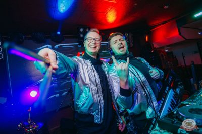 «Дыхание ночи»: Astero, 20 апреля 2019 - Ресторан «Максимилианс» Красноярск - 6