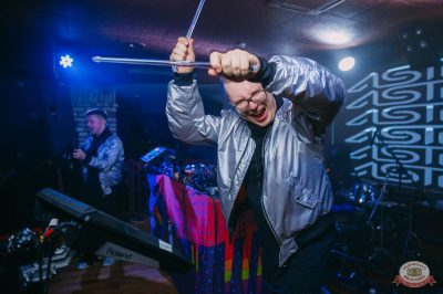 «Дыхание ночи»: Astero, 20 апреля 2019 - Ресторан «Максимилианс» Красноярск - 9