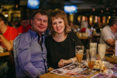 Группа «Рок-острова», 25 апреля 2019 - Ресторан «Максимилианс» Красноярск - 10