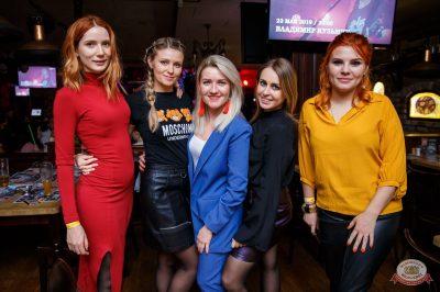 Группа «Рок-острова», 25 апреля 2019 - Ресторан «Максимилианс» Красноярск - 14