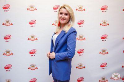 Группа «Рок-острова», 25 апреля 2019 - Ресторан «Максимилианс» Красноярск - 17
