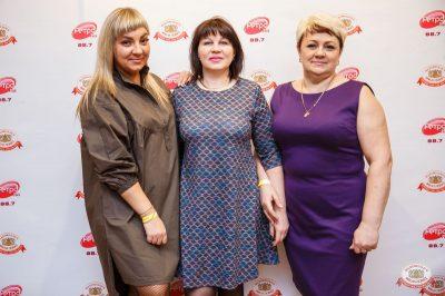 Группа «Рок-острова», 25 апреля 2019 - Ресторан «Максимилианс» Красноярск - 19
