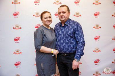 Группа «Рок-острова», 25 апреля 2019 - Ресторан «Максимилианс» Красноярск - 20