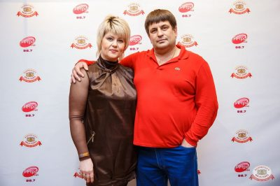 Группа «Рок-острова», 25 апреля 2019 - Ресторан «Максимилианс» Красноярск - 24