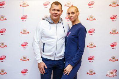 Группа «Рок-острова», 25 апреля 2019 - Ресторан «Максимилианс» Красноярск - 26