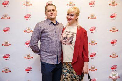 Группа «Рок-острова», 25 апреля 2019 - Ресторан «Максимилианс» Красноярск - 28