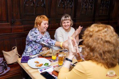 Группа «Рок-острова», 25 апреля 2019 - Ресторан «Максимилианс» Красноярск - 38
