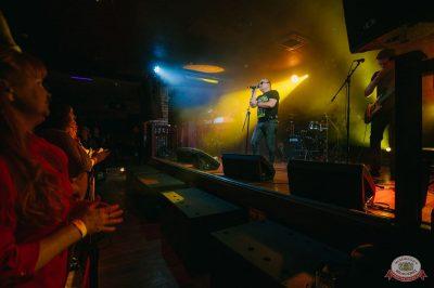 Группа «Рок-острова», 25 апреля 2019 - Ресторан «Максимилианс» Красноярск - 4