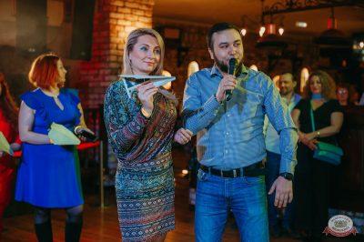 Группа «Рок-острова», 25 апреля 2019 - Ресторан «Максимилианс» Красноярск - 44