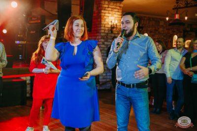 Группа «Рок-острова», 25 апреля 2019 - Ресторан «Максимилианс» Красноярск - 45