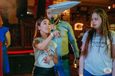Группа «Рок-острова», 25 апреля 2019 - Ресторан «Максимилианс» Красноярск - 46