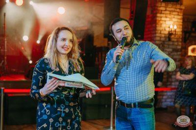 Группа «Рок-острова», 25 апреля 2019 - Ресторан «Максимилианс» Красноярск - 47